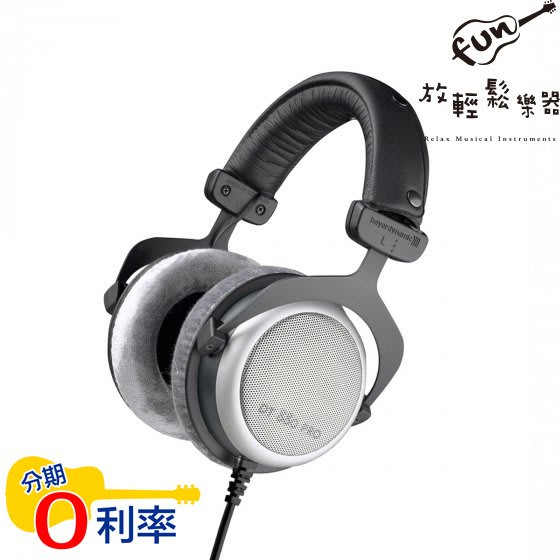 『放輕鬆樂器』全館免運費!Beyerdynamic DT 880 PRO 250Ohm 公司貨 耳罩式 監聽 耳機