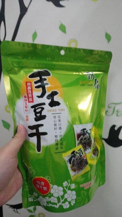 ~涮嘴超好吃 不沾手~台灣 勁泰超值 豆干~素食 綜合口味豆干~特價160元