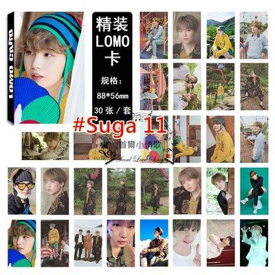 【首爾小情歌】BTS 防彈少年團 SUGA 個人款#11 卡片 LOMO 小卡組 30張