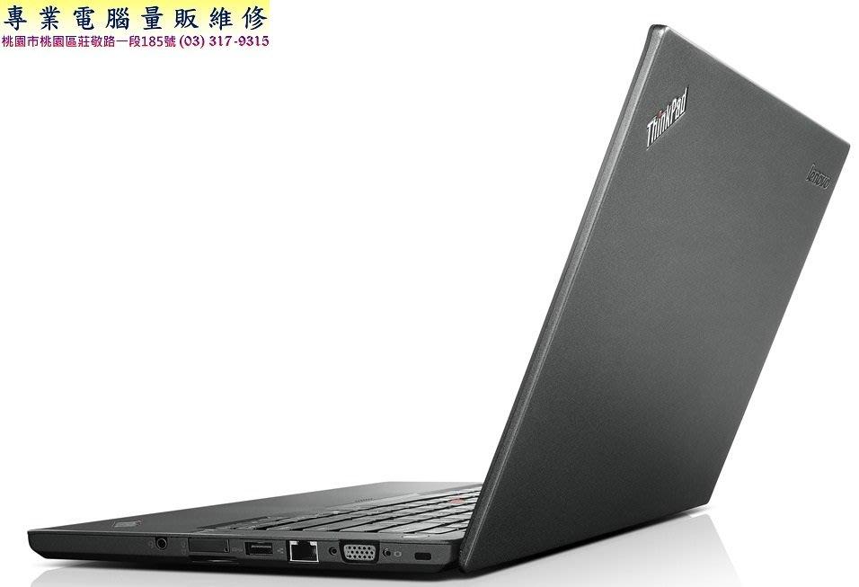專業電腦量販維修 LENOVO T460筆電 I5 6300U/16G/480G SSD/WIN 10 每台13800元