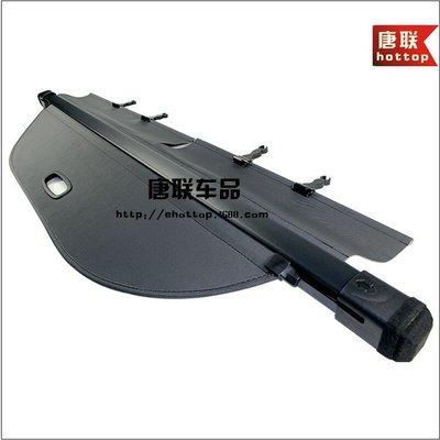 車達人 哈弗M4 HOVER M4 tonneav cover 高品質