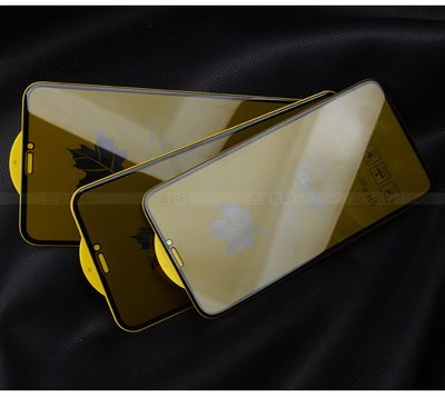 楓葉 20D 高清 防窺 滿版 黑邊 弧邊 iphone 11 pro x xs MAX XR 鋼化玻璃保護貼