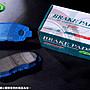 DIP J. C. Brake 凌雲 極限 前 煞車皮 來令片 Toyota 豐田 Corolla 1.3 1.8 92-97 專用 JC Brake