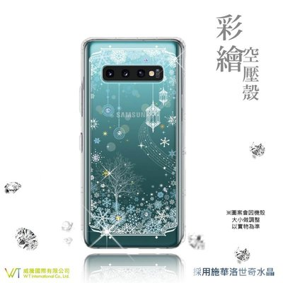 【WT 威騰國際】WT ® Samsung Galaxy S10 施華洛世奇水晶 彩繪空壓殼 軟殼 -【映雪】