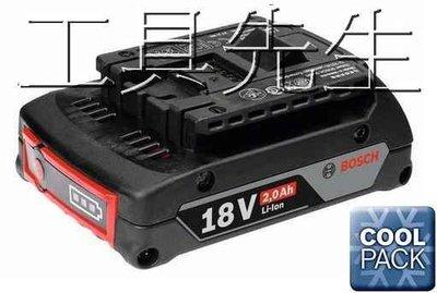 含稅價/18V/2.0Ah【工具先生】BOSCH 充電電池 鋰電池 18V 系列 滑軌式 專用 *單賣 鋰電池*