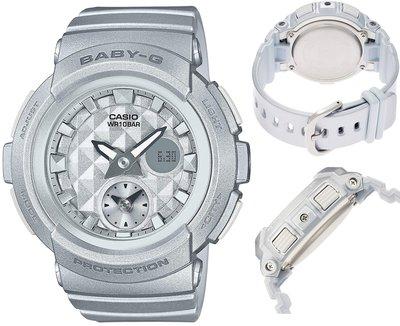 日本正版 CASIO 卡西歐 Baby-G BGA-195-8AJF 女錶 手錶 日本代購