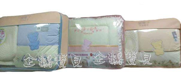 @企鵝寶貝二館@ 夢貝比-蜜糖熊九件式寢具被組/ 9件組-中床適用(M)
