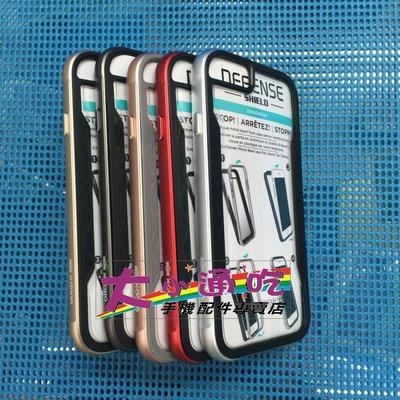 【大小通吃】X-doria I Phone 6 Plus 刀鋒系列金屬邊框+透明背板 保護殼