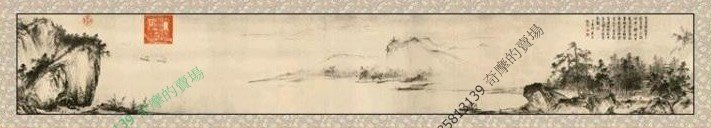 【47*260cm】【卷軸畫】宋 夏圭 溪山清遠圖 精品山水 掛軸 已裝裱國畫客廳裝飾畫【180820_081】