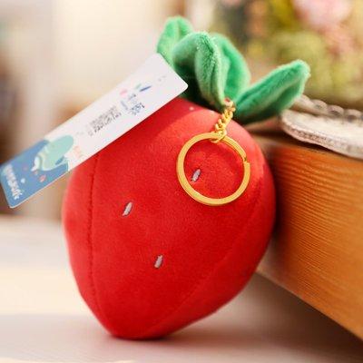 公仔迷你水果蔬菜毛絨小掛件小公仔小水果草莓胡蘿卜西瓜婚慶拋灑娃娃