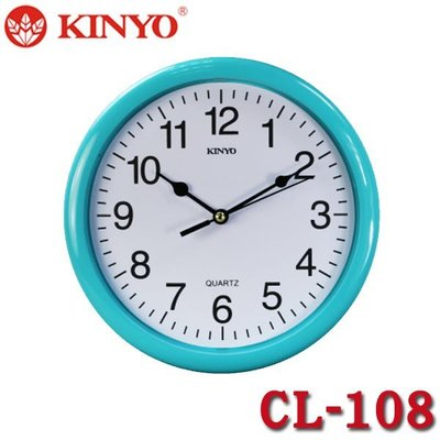 【MR3C】含稅附發票 KINYO金葉 CL-108 白面黑字 精緻圓形掛鐘 3色:藍框 綠框 粉紅框 新竹市
