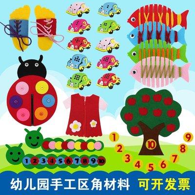 hello小店-幼兒園益智區域材料 美工區益智區角創意數字玩具投放自制玩教具#材料包#兒童手工#學習動手能力#