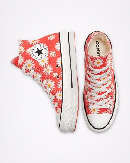 【Luxury】Converse Chuck Taylor All Star Lift Camp 雛菊 女鞋 高筒帆布鞋