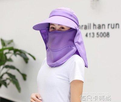 防曬帽子女夏天防曬遮陽帽遮臉防紫外線太陽帽大沿騎車可折疊涼帽