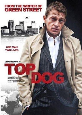 【藍光電影】狗王 Top Dog(2013) 53-001