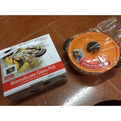樂扣耐熱玻璃調理鍋-橘色20cm