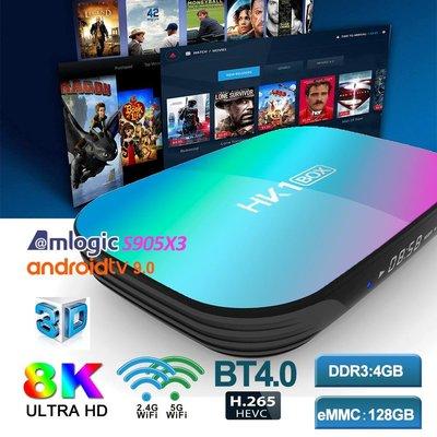 HK1 BOX S905X3 4G+128G 網路電視盒 8K 安卓9.0 雙频WIFI 藍芽4.0