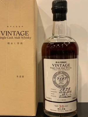 Karuizawa 1975 30 years Single Malt Whisky 700ml Cask 7587
