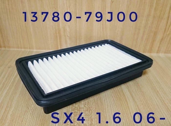 (C+西加小站)鈴木 SUZUKI SX4 SX 4 空氣芯 空氣蕊  引擎濾網 空氣濾網 13780-79J00