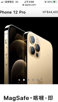 【蘋果先生】全新蘋果apple iphone 12 pro 128g 6.1吋三鏡頭5G手機 空機