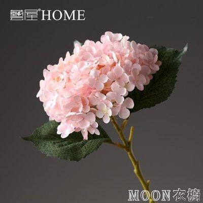【蘑菇小隊】仿真繡球花假花絹花 家居裝飾品客廳餐桌整體花藝擺設 婚慶手捧花-MG10236