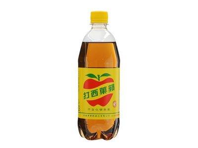 蘋果西打  1箱600mlX24瓶 特價490元 每瓶平均單價20.41元