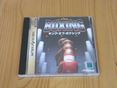 【小蕙館】SS~ THE KING OF BOXING 拳擊之王 (純日版) 有側標