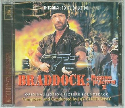 """""""越戰先鋒3 Braddock Missing in Action III""""- Jay Chattaway,全新美版"""