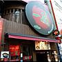 Ariels Wish-日本超好吃一蘭拉麵博多細麵拉麵煮食包非泡麵含原汁湯包一盒5份湯包5份麵條特製辣粉5包-現貨*3