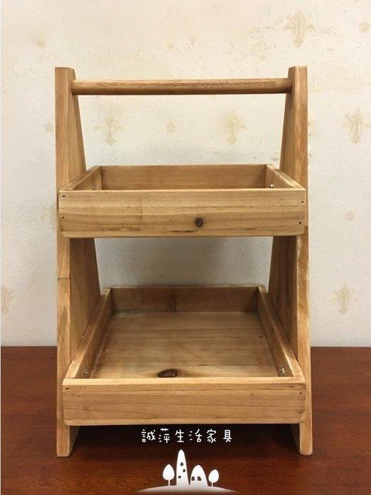 ~誠萍生活家具~日本鄉村 ZAKKA風格 小木器兩層收納籃(舊黃木色) 雜物盒 展示架 ~直購價$499