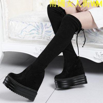 南國女人街WM15CM過膝長靴女秋冬季女鞋新款加絨高筒坡跟長筒靴超高跟鞋靴子女