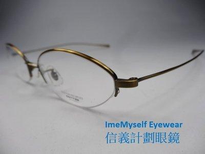 Oliver Peoples 664 spectacles Rx prescription frame