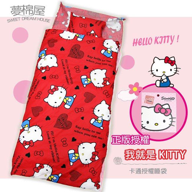 夢棉屋 Hello Kitty  我就是KITTY   兒童睡袋 三麗鷗授權 台灣製 寶貝專用