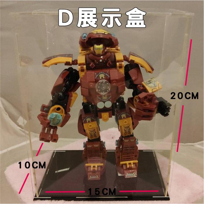 【現貨當天出】10*15*20 15*20*10 展示盒 壓克力盒 透明盒 鑽石積木 積木人偶 積木桌 積木牆 玩具