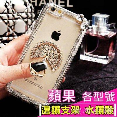 蘋果 IPhone11 Pro Max XS Max XR IX I8 Plus I7 I6S 手機殼 水鑽殼 客製 手做 邊鑽支架 MG手機殼 玻璃貼 批發
