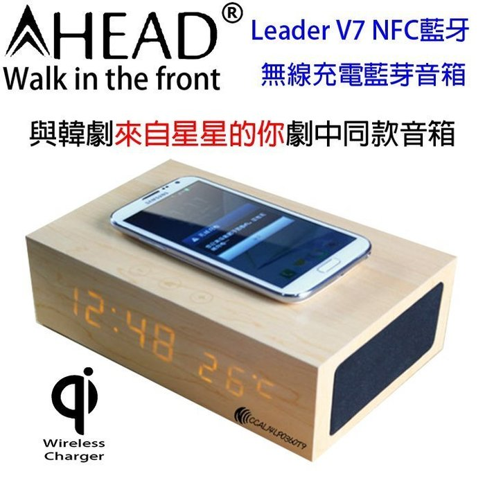 壹 AHEAD APPLE ASUS SONY HTC 三星 NFC鬧鐘溫度計 無線充電快
