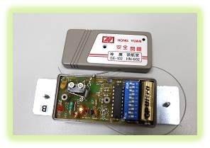 遙控王~神鷹系列SE102安全防壓遙控保護器/鐵捲門/遙控/防壓