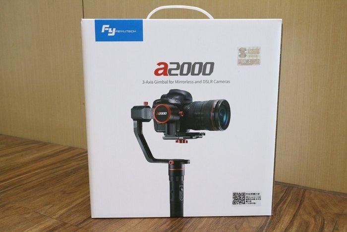 【日產旗艦】Feiyu 飛宇 a2000 單眼相機 三軸穩定器 (不含相機) 單手持套裝 先創公司貨