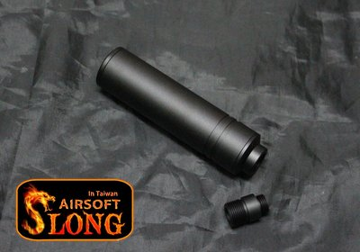 ALUMINUM OUTER BARREL caliber :-14mm 附轉接頭 +11to-14 SL-01-10