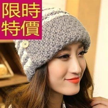 毛帽針織有型-優雅防寒羊毛韓版女帽子5色63w3[獨家進口][米蘭精品]