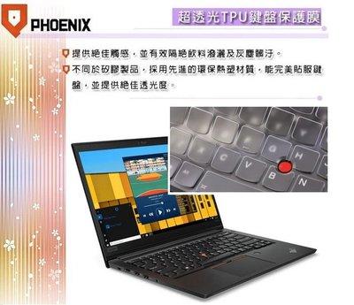 『PHOENIX』Lenovo ThinkPad E490 E490S 專用 超透光 非矽膠 鍵盤保護膜 鍵盤膜