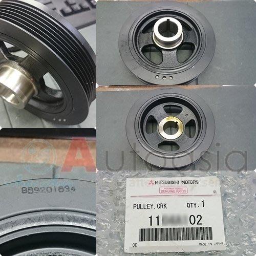 日本 三菱 FORTIS SPORTBACK OUTLANDER GRAND LANCER正廠 皮帶盤 曲軸 非輕量