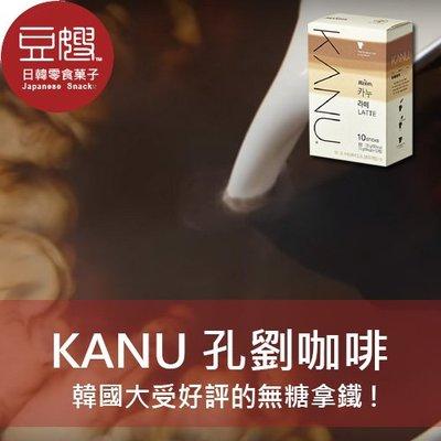 【豆嫂】韓國咖啡 孔劉代言 Kanu 咖啡(拿鐵/黑咖啡)