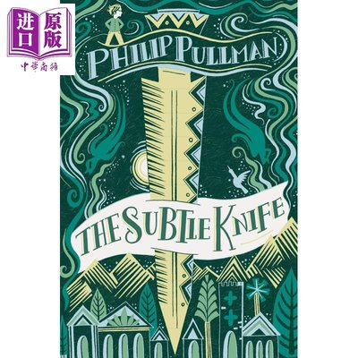 His Dark Materials (Gift Edition) 2: The Subtle Knife 英文原版 黑
