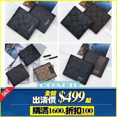 COACH 74736 74586 短夾 男生皮夾 coach短夾 皮夾 錢夾 錢包 多卡位 附證件夾 零錢袋