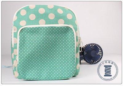 ✿小布物曲✿手作 可愛 點點 小後背包- 精製手工車縫製作.100%進口布料質感優-綠色