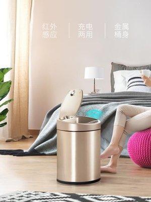 YEAHSHOP 垃圾桶 歐本自動感應垃圾桶家用Y185