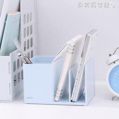 書架書立桌面書架簡易桌上學生用書夾書擋小清新韓國桌面擺件時尚書靠