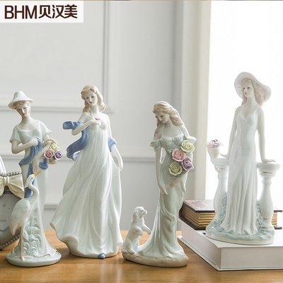 【優上精品】家居飾品陶瓷工藝品現代裝飾品擺設歐式田園西洋女裝飾擺件(Z-P3267)
