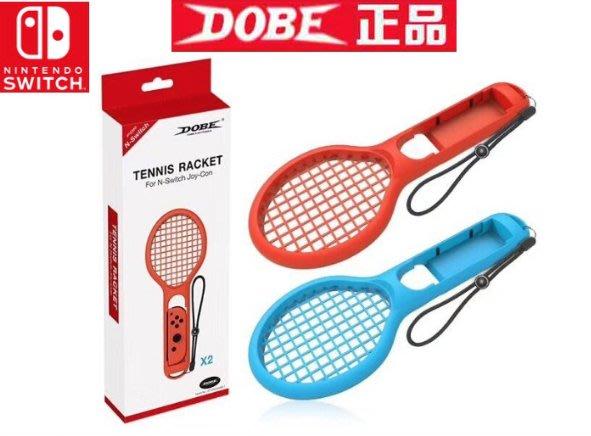 (Dobe 網球拍)任天堂Switch 網球拍 馬力歐網球 周邊 收納盒 收納包 保護殼 專用座 硬殼包 蘑菇頭 水晶殼